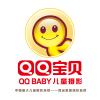 QQbaby免费儿童摄影券